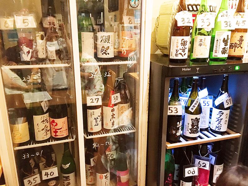 日本酒センター ニューフクシマ2