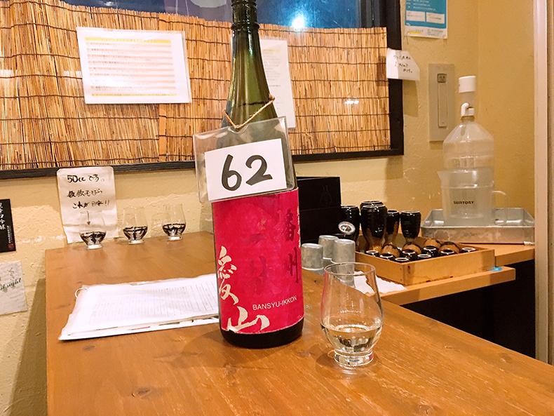 日本酒センター ニューフクシマ9 紀土(KID)