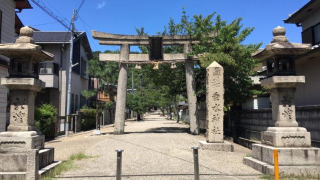 垂水神社1