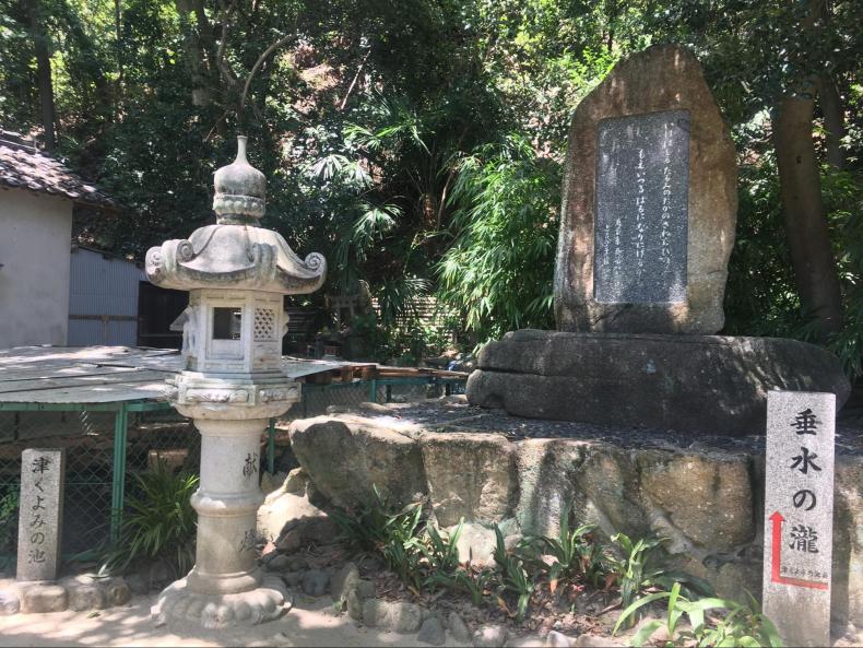 垂水神社9