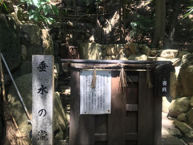垂水神社11
