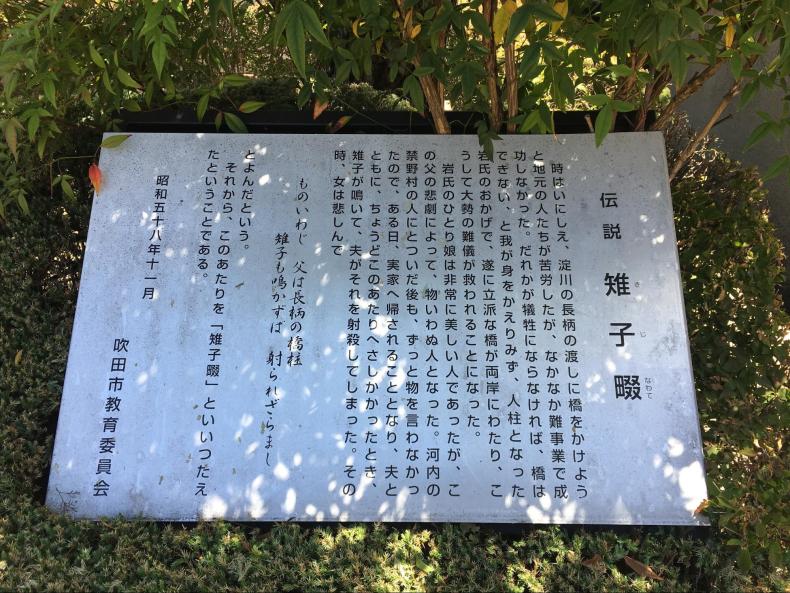 垂水神社17