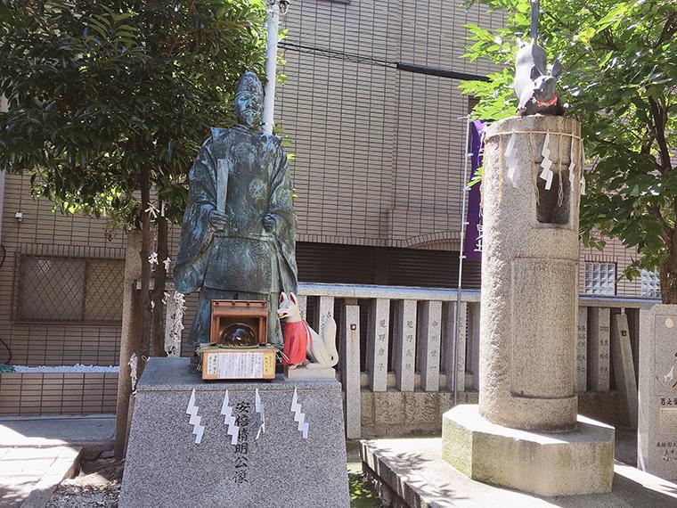 安倍晴明神社5