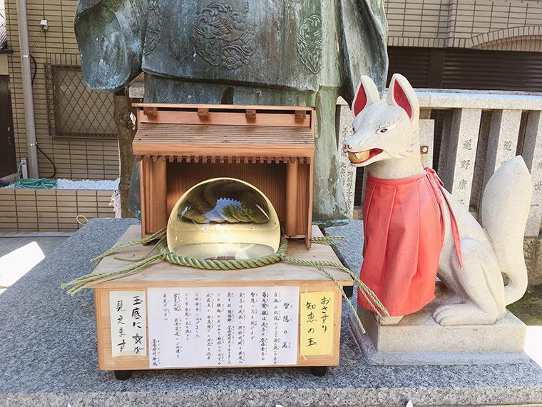 安倍晴明神社7