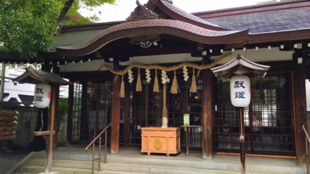 サムハラ神社レポ