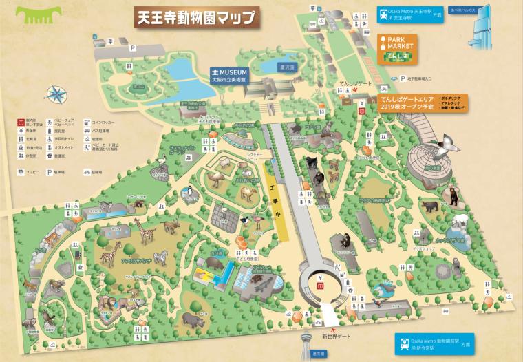 天王寺動物園 マップ