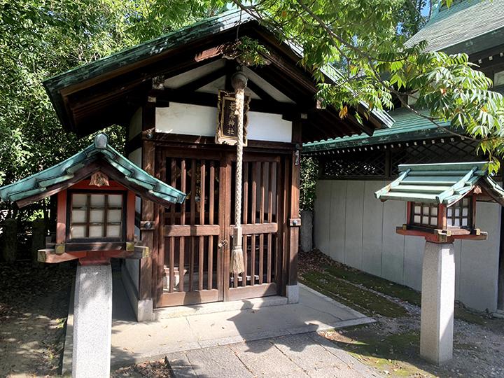豊國神社の中にある若永神社