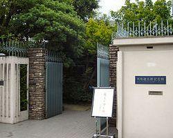 司馬遼太郎記念館