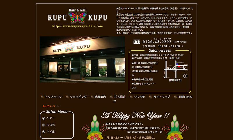 KUPU-KUPU HAIR