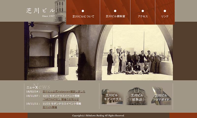 http://shibakawa-bld.net/